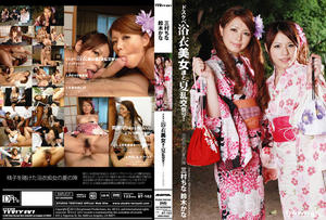 BT-102: Summer GangBang with Dirty Kimono Girls – China Mimura, Kana Suzuki
