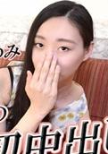 Gachinco – gachig209 – Shino